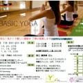 yoga-120x120.jpg