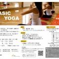 yoga03-120x120.jpg