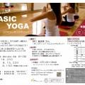 yoga4-120x120.jpg