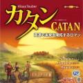 catan-120x120.jpg