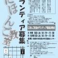 nihonngo09-102-120x120.jpg