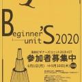 BU2020_2-120x120.jpg