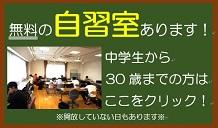 1_自習室空き状況