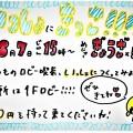 0d40a5e4a645fc6b96e767d64ac0878e-120x120.jpg