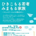 2016hyoushi1-120x120.jpg